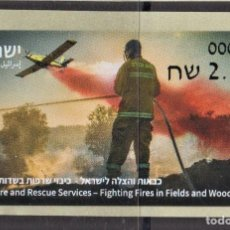 Sellos: 15.- ISRAEL 2021 EXTINCIÓN DE INCENDIOS Y RESCATE BOMBEROS. Lote 295852623