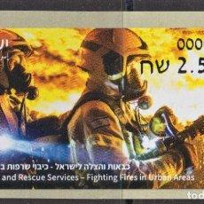 Sellos: 16.- ISRAEL 2021 EXTINCIÓN DE INCENDIOS Y RESCATE BOMBEROS EN ZONAS URBANAS. Lote 295852898