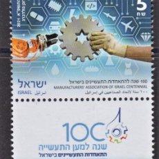 Sellos: 7.- ISRAEL 2021 CENTENARIO DE LA ASOCIACIÓN DE FABRICANTES DE ISRAEL. Lote 295998618