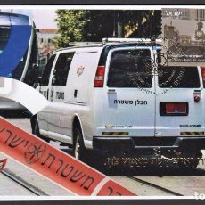Sellos: 18.- ISRAEL 2021 SPD POLICIA ESPECILISTA EN DESACTIVACION DE EXPLOSIVOS. Lote 295999253