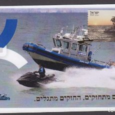 Sellos: 20.- ISRAEL 2021 SPD POLICIA MARITIMA. Lote 295999533