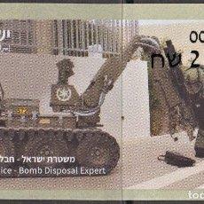 Sellos: 21.- ISRAEL 2021 POLICIA ESPECIALISTA EN DESACTIVACION DE EXPLOSIVOS. Lote 295999993