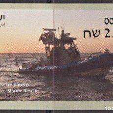 Sellos: 22.- ISRAEL 2021 POLICIA MARITIMA. Lote 296000733