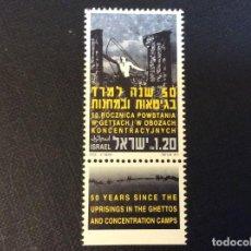Sellos: ISRAEL Nº YVERT 1206 *** AÑO 1993. 50 ANIV. REVUELTA EN LOS GHETOS. EMISION CONJ. POLONIA. Lote 296737033