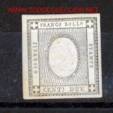 Sellos: CERDENA 17* - AÑO 1861 - VICTOR MANUEL II. Lote 7181129