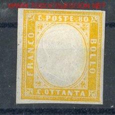 Sellos: CERDEÑA 14A* - AÑO 1855 -VICTOR MANUEL II. Lote 24625806