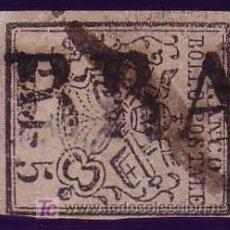Sellos: ITALIA/ESTADOS DE LA IGLESIA. (CAT. 6). 5 B. MAT. CON LA MARCA LÍNEAL *BRA...* Y PLUMA. MUY BONITO.. Lote 24951632
