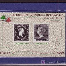 Sellos: ITALIA HB 3*** - AÑO 1985 - EXPOSICION FILATÉLICA INTERNACIONAL - ITALIA 85. Lote 21131867