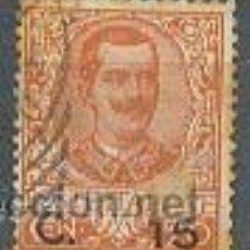 Sellos: ELK REY EMMANUEL III SOBRE CARGADO C. 15, IVERT Nº 75 SELLOS USADOS (AÑO 1905). Lote 6964684