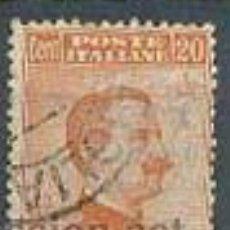Sellos: VICTOR MANUEL III, AÑO 1916, IVERT Nº 103 USADOS. Lote 7558089