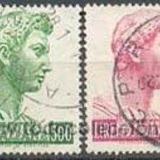 Sellos: SAN JORGE SEGÚN UNA ESTATUA DE DONATELLO, AÑO 1957, IVERT Nº 738/9 USADOS. Lote 7558584
