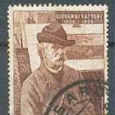 Sellos: GIOVANNI FATORI, PINTOR, AÑO 1958, IVERT Nº 762 USADOS. Lote 7558608