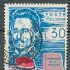 Sellos: IPPOLITO NIEVO, POETA, AÑO 1961, IVERT Nº 849 USADOS. Lote 7558755