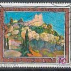 Sellos: ITALIA, TURISMO, AÑO 1977, IVERT Nº 1301/3, USADOS. Lote 7576265