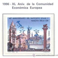 Sellos: ITALIA 1996 15 ANIVERSARIO DE LA COMUNIDAD ECONOMICA EUROPEA . YVERT 2177. Lote 10729742