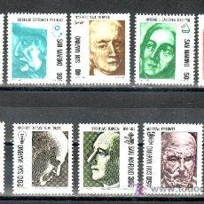 Sellos: SAN MARINO 1045/54 SIN CHARNELA, PIONEROS DE LAS CIENCIAS, MATEMATICO, ASTRONOMO, QUIMICO, MEDICINA,. Lote 20221467