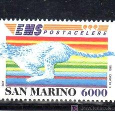 Sellos: SAN MARINO 1432 SIN CHARNELA, GUEPARDO, INSTITUCION DEL SERVICIO EMS,. Lote 17633856