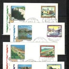 Sellos: ITALIA 1583/6 PRIMER DIA, TURISMO, VISTAS, . Lote 20066937
