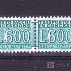 Sellos: ITALIA PAQUETE POSTAL 107 SIN CHARNELA, . Lote 18058068
