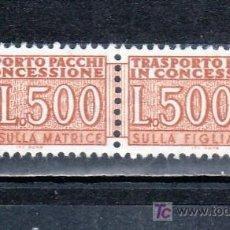 Sellos: ITALIA PAQUETE POSTAL 106 SIN CHARNELA, . Lote 18058079