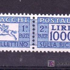 Sellos: ITALIA PAQUETE POSTAL 89A SIN CHARNELA, . Lote 18058096
