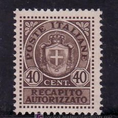 Sellos: ITALIA URGENTE 25 SIN CHARNELA, ESCUDO. Lote 278604118