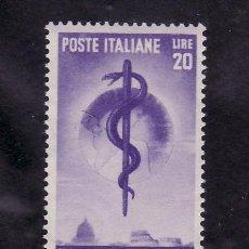 Sellos: ITALIA 545 SIN CHARNELA, 2ª ASAMBLEA GENERAL DE LA ORGANIZACION MUNDIAL DE LA SALUD EN ROMA. Lote 18612472