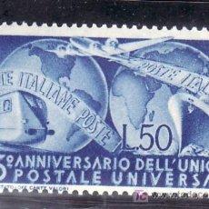 Sellos: ITALIA 538 SIN CHARNELA, FF.CC., U.P.U., 75 ANIVº DE LA UNION POSTAL UNIVERSAL. Lote 20221464