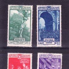 Sellos: ITALIA 360/3 CON CHARNELA, EMISION EN FAVOR DE LAS MILICIAS VOLUNTARIAS. Lote 22574446