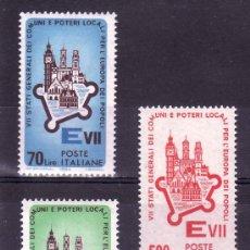 Sellos: ITALIA 909/11 SIN CHARNELA, 7ª REUNION ESTADOS GENERALES DE MUNICIPIOS Y REGIONES EN ROMA. Lote 18458949