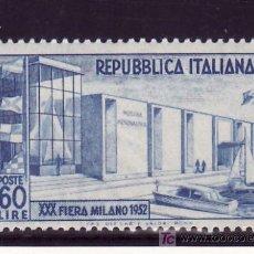 Sellos: ITALIA 623 CON CHARNELA, BARCO, 30º FERIA DE MILAN, PABELLON MOTONAUTICO, . Lote 20171360