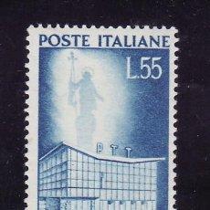 Sellos: ITALIA 596 CON CHARNELA, 29º FERIA DE MILAN. Lote 18561411