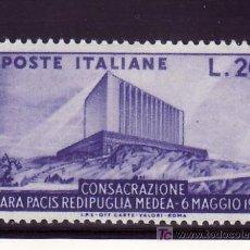 Sellos: ITALIA 594 CON CHARNELA, CONSAGRACION DEL ARA PACIS . Lote 18561452