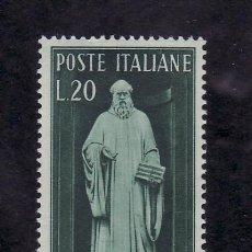 Sellos: ITALIA 564 SIN CHARNELA, MUSICA, IX CENTº MUERTE DE GUIDO DE AREZZO INVENTOR DEL PENTAGRAMA MUSICAL. Lote 18611794