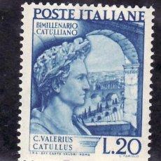 Sellos: ITALIA 552 SIN CHARNELA, BIMILENARIO DE LA MUERTE DEL POETA CATULLUS. Lote 18612286