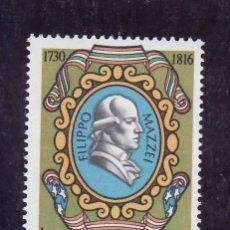 Sellos: ITALIA 1464 SIN CHARNELA, 250 ANIVº NACIMIENTO DEL ESCRITOR, FILASOFO FILIPPO MAZZEI. Lote 177608019