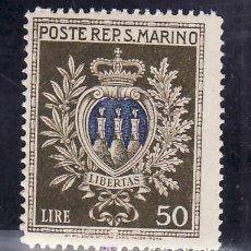 Sellos: SAN MARINO 275 SIN CHARNELA, ESCUDO DE SAN MARINO. Lote 18838367