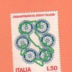 Sellos: PRECIOSO SELLO DE ITALIA USADO MAS SELLOS EN MI TIENDA VISITALA. Lote 19227944