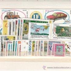 Sellos: ITALIA 1599/636, URG 48, TASA 88, PO 109 SIN CHARNELA, AÑO 1984 VALOR CAT 99.20 EUROS +. Lote 32642778
