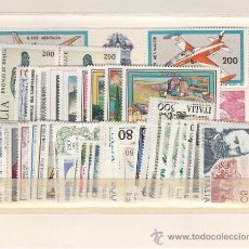 Sellos: ITALIA 1474/518 SIN CHARNELA, AÑO 1981 VALOR CAT 39.65 EUROS +. Lote 206929381