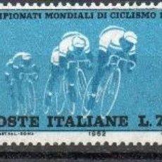 Sellos: ITALIA AÑO 1962 YV 868/70*** CAMPEONATO DEL MUNDO DE CICLISMO - DEPORTES. Lote 39465604