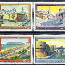 Sellos: ITALIA AÑO 1983 YV 1583/86*** TURISMO - VISTAS Y PAISAJES. Lote 39481119