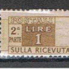 Sellos: ITALIA 341 // YVERT 53, 54, 54 (2ªPARTE), 58, 59 (PAQUETE POSTAL) // 1946-54. Lote 40957429