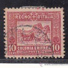 Sellos: ERITREA 38B SIN GOMA, ARADO, . Lote 42174190