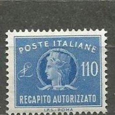 Sellos: ITALIA CORREO URGENTE EXPRES YVERT NUM. 42 ** NUEVO SIN FIJASELLOS. Lote 47948896