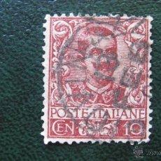 Sellos: ITALIA 1901, VICTOR EMMANUEL III, YVERT 67. Lote 46232988