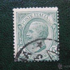 Sellos: ITALIA 1906, VICTOR EMMANUEL III, YVERT 76. Lote 46233079