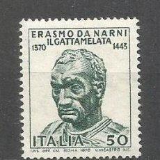 Sellos: ITALIA YVERT NUM. 1049 ** SERIE COMPLETA SIN FIJASELLOS. Lote 47500470