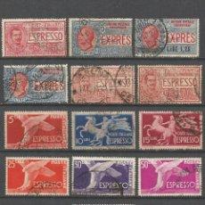 Sellos: ITALIA CONJUNTO DE SELOS CORREO URGENTE 1903-1951 USADOS. Lote 47709446