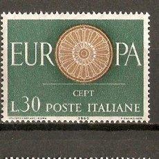 Sellos: ITALIA YVERT NUM. 822/823 * SERIE COMPLETA CON FIJASELLOS EUROPA. Lote 49640268